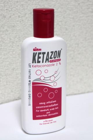 ketazon-shampoo_botle