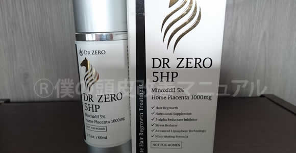 dr-zero-5hp_review_001